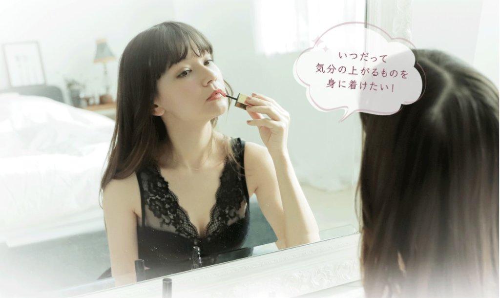 【小さめ?】ルルクシェルの口コミ・評判!くつろぎ育乳ブラの効果